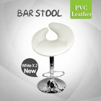 Height Adjustable PU Leather Bar Stools x2 Cream