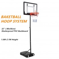 "32"" Adjustable 1.6m-2.1m Portable Kids Basketball Hoop System Stand"