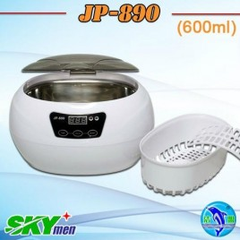 600ml Household Use Ultrasonic Sterilization  Jewellry Cleaner (JP-890)