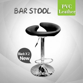 Height Adjustable PU Leather Bar Stools x2 Black